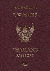 passaporto-thailandese
