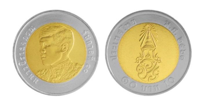 coin-10-baht