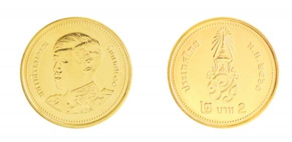 coin-2-baht