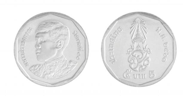 coin-5-baht